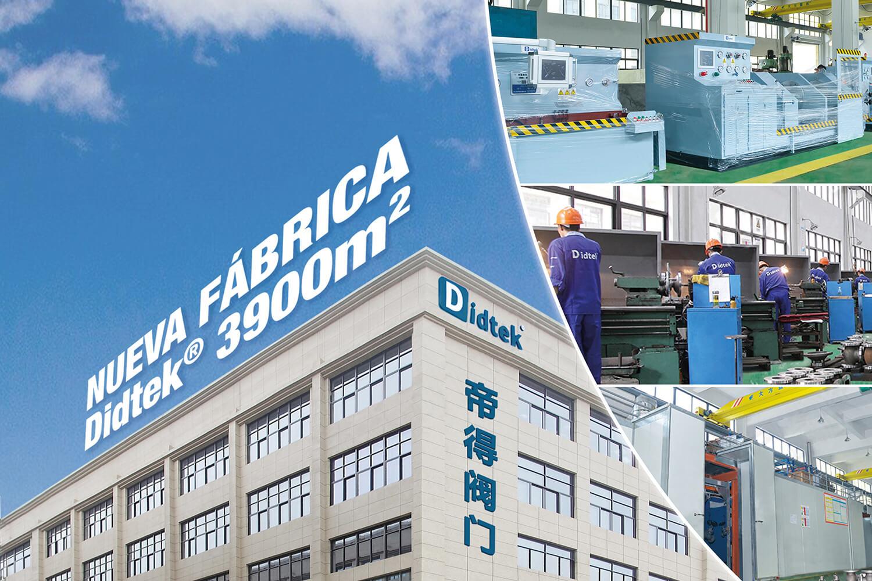 nueva fabrica Didtek-valvulas